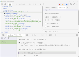 What's New With DevTools: Cross-Browser Edition